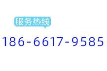 中山业亿脚轮生产厂家联系电话